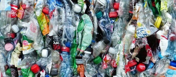Сдать пластик